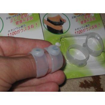 Магнитные кольца для похудения оптом