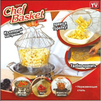 Cкладная решетка Chef Basket оптом
