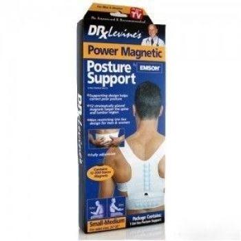 "Корректор осанки ""posture support"" оптом"