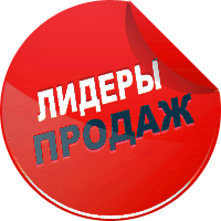 СКОРО СКОРО Увеличение Продаж!