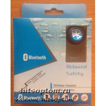 Беспроводные наушники с Bluetooth оптом