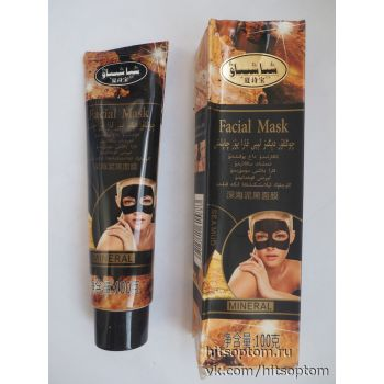 Маска для лица Facial Mask оптом