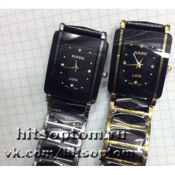 Купить часы радо копии оптом tsedro часы купить
