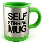 Кружка-мешалка self stirring mug оптом
