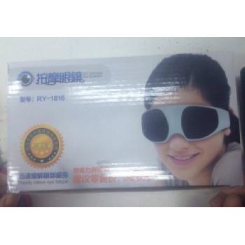 Массажные очки Eye Massager оптом