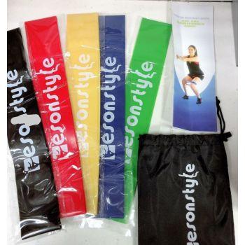 Резинка для фитнеса 5 шт c лого оптом