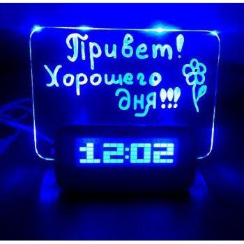 Часы-будильник с LED доской для записей оптом